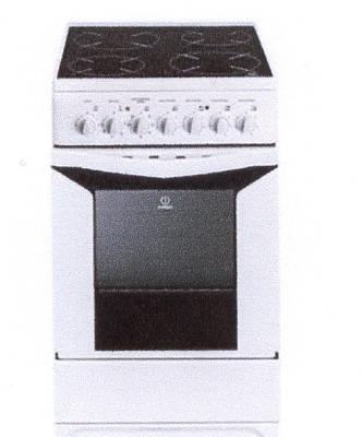 prix d 39 achat 320 euros. Black Bedroom Furniture Sets. Home Design Ideas