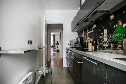 l 39 utilisateur accepte de se faire contacter par des entreprises. Black Bedroom Furniture Sets. Home Design Ideas