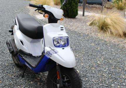 moto scooter le bon coin